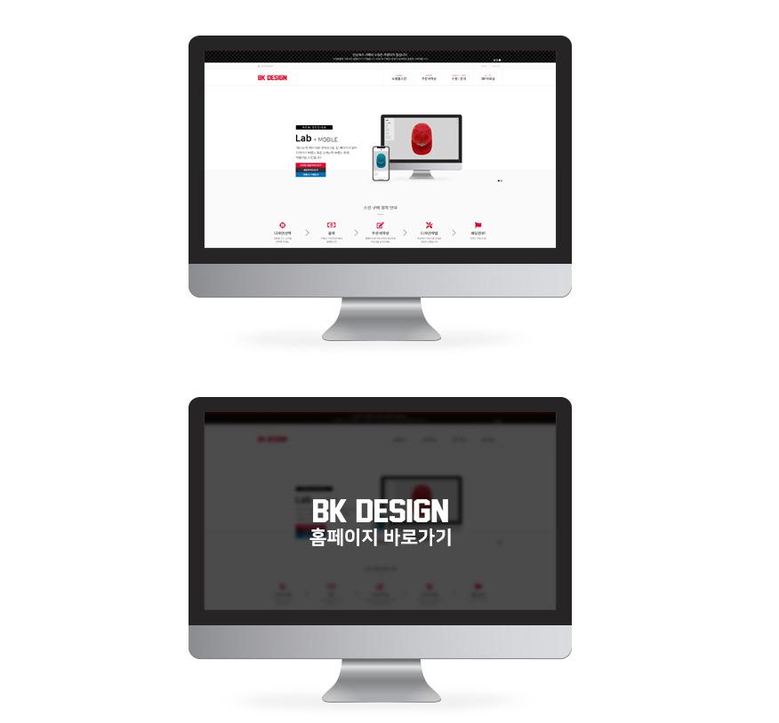 bkdesign
